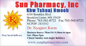 Sun-pharmacy-Radiobanner.jpg